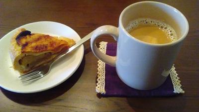 カチ子とお茶