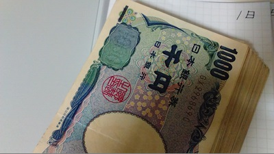 ゆうちょ銀行 千円札に両替