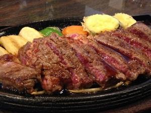 ステーキ食べたい