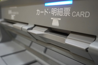 ATM 感熱紙