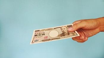 1万円返す
