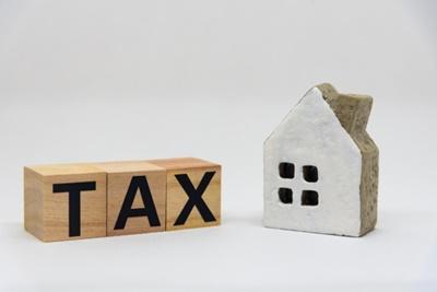 固定資産税重い