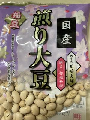 賞味期限切れの節分の豆