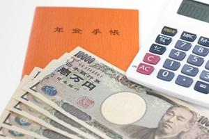 私の年金5万円