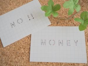 no money day